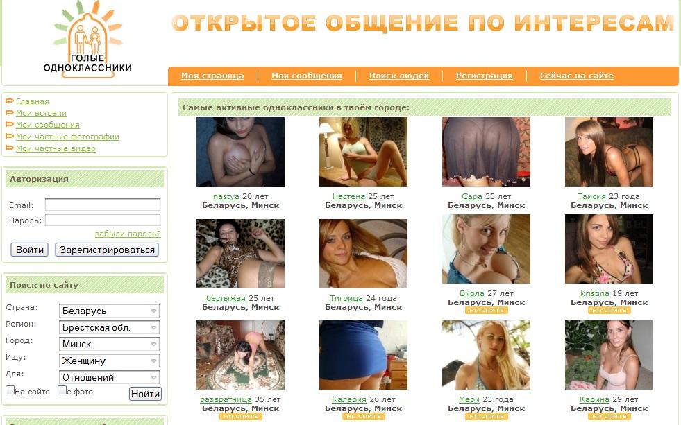 porno-dlya-dev-den-voennie