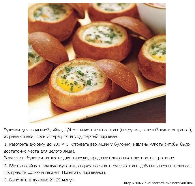 Завтраки рецепты с пошагово в