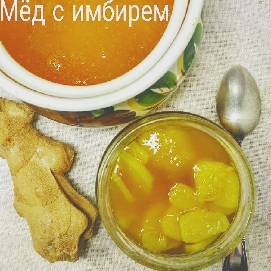 Лимон имбирь и мед для иммунитета рецепт