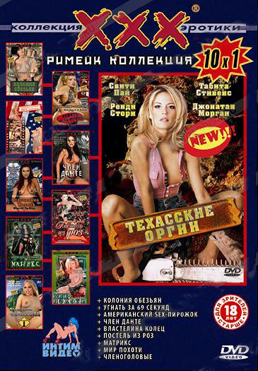 sayti-kollektsii-eroticheskih-filmov