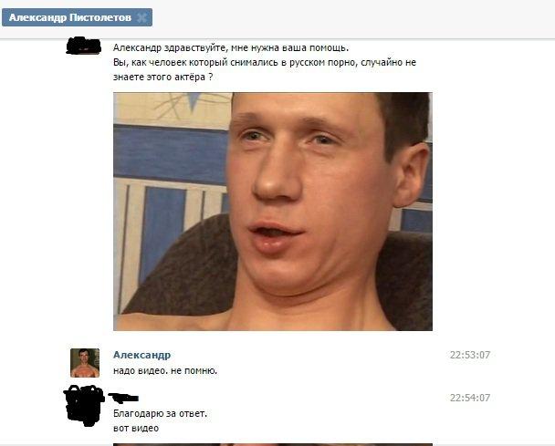 loginov-porno-rezhisser