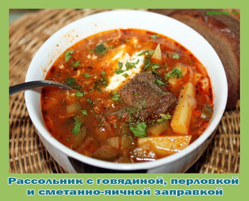 Рецепты из говяжьей печенки пошагово