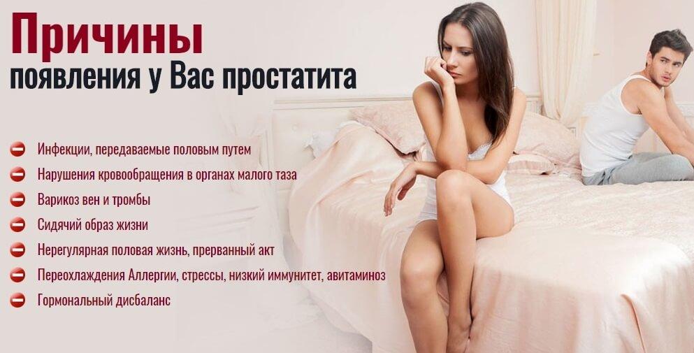 masturbatsiya-vizivaet-gormonalniy-sboy