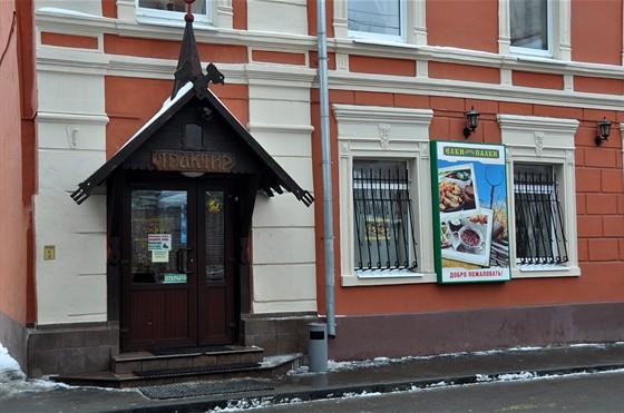 Vologda магазин строительных материалов sh35ru