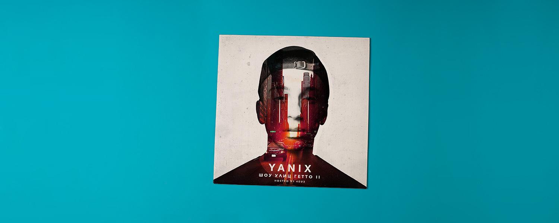 Yanix шоу улиц гетто ii rapru