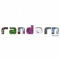 Новый альбом Ивана Дорна выйдет 11 ноября