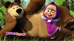 «Маша и Медведь» попал в список перспективных анимационных проектов  Animation Magazine