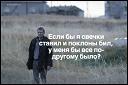 «Левиафан» собрал в интернете 500 000 рублей