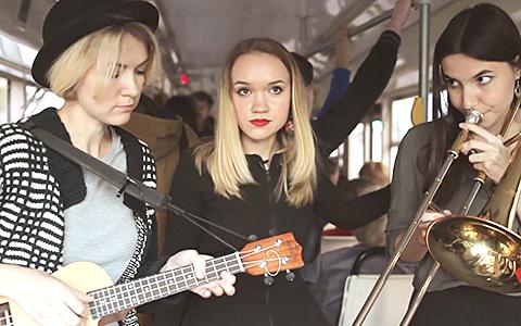 Young Adults в трамвае