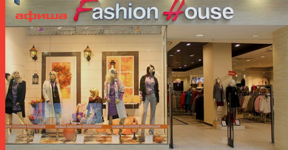Fashion House Интернет Магазин Женской Одежды