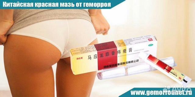 объясняется задержка менструации из-за нервов пропитывается