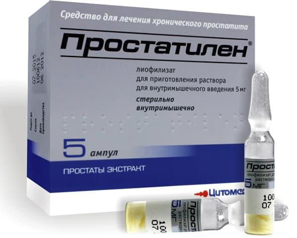 Препараты лечение простатита у мужчин