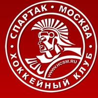 ХК Спартак - ХК Металлург Нк