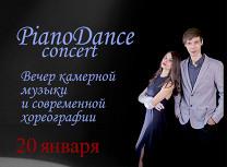 «PianoDance Concert»: Филипп Шпартов, Екатерина Писарева, Анастасия Бахтияри, Анна Коряцкая
