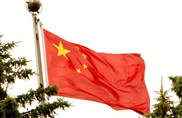 Китай выдвинул требование США