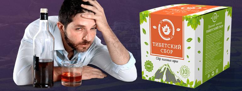 Сбор чая от алкоголизма