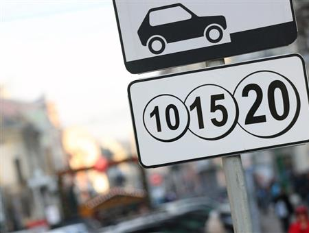 Парковки наулицах вцентре Самары станут платными: тариф ужеутвержден