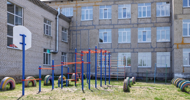 Пермские учителя судятся сошколой из-зазарплаты