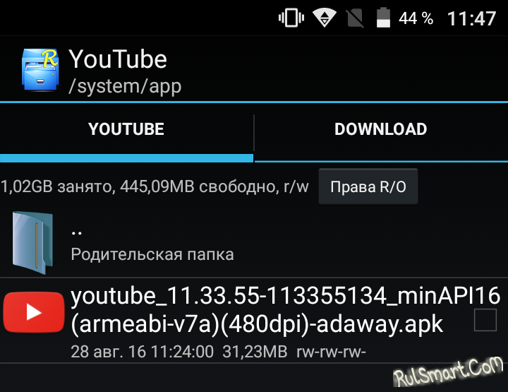 Youtube Converter for Android - Free downloads and