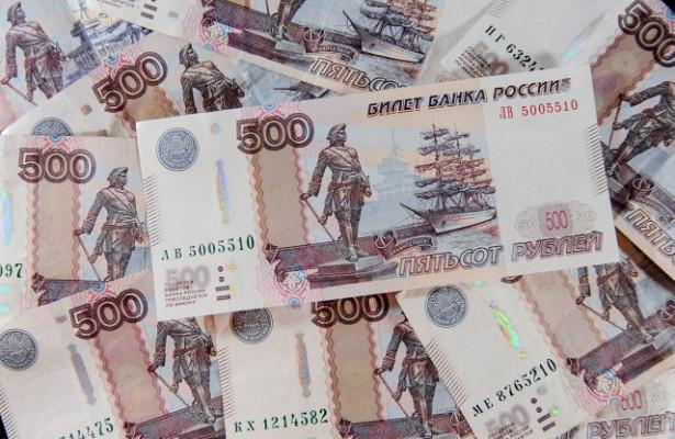Военные городки вАрктике: ктоукрал миллиарды уМинобороны России?