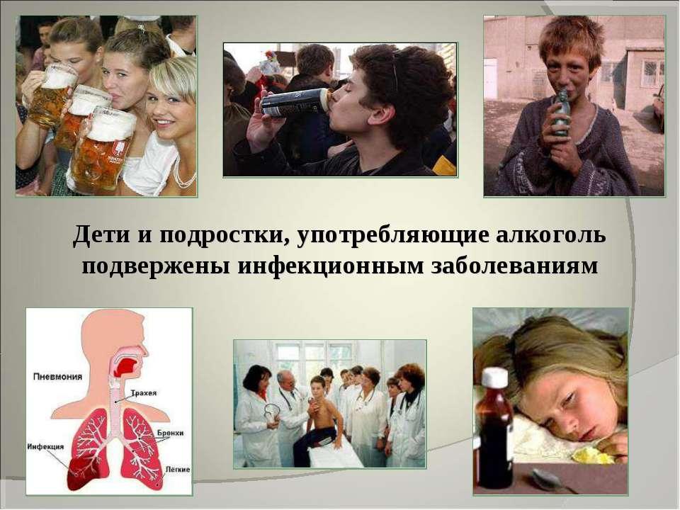 Детский алкоголизм как бороться