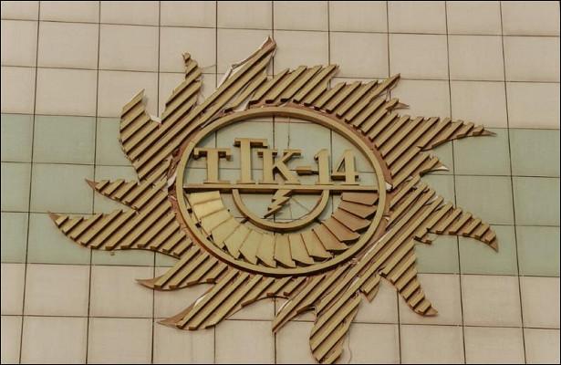 Авария произошла назолоотводе ТЭЦ-2вИнгодинском районе Читы