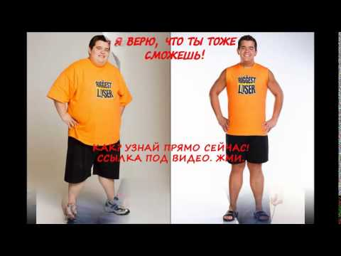 Как похудеть ребенку 12 лет за неделю - похудеем