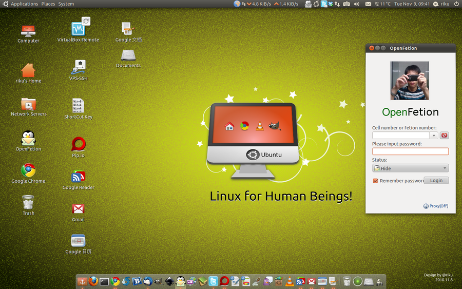 Thanks for downloading Ubuntu Server - Ubuntu
