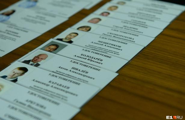 Навыбирали: миллионерам, студентам ибезработным вручили корочки депутатов гордумы