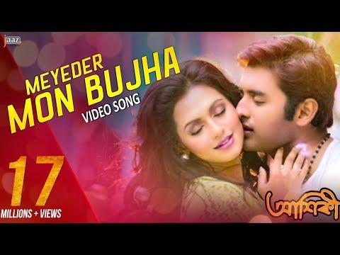 Kolkata New Hot Comedy Bangla Movie 2016Cross