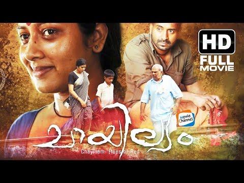 Top Malayalam hit songs of 2015-Best Songs 2015