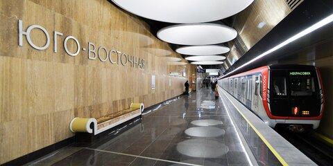 Какбудет развиваться московское метро вближайшие несколько лет