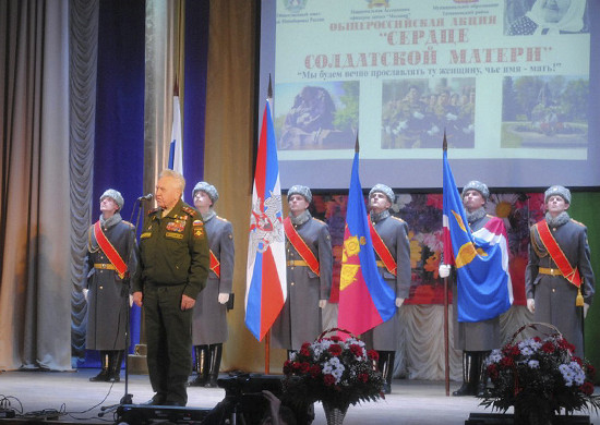 ВЮВОпрошла Общероссийская патриотическая акция «Сердце солдатской матери»