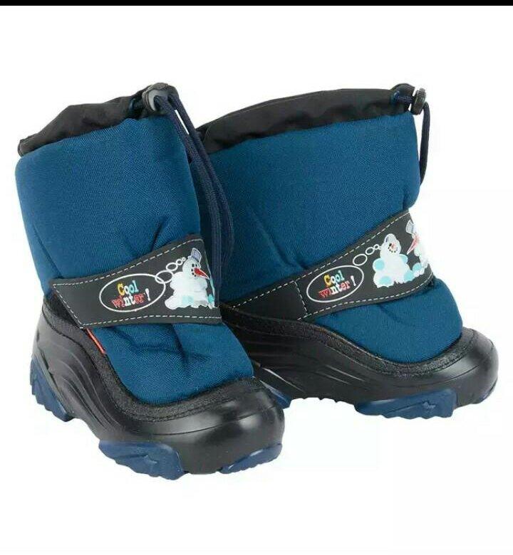 Demar детская обувь купить екатеринбург