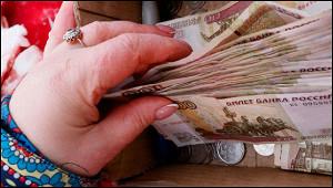 Россиянам дали рекомендации похранению сбережений