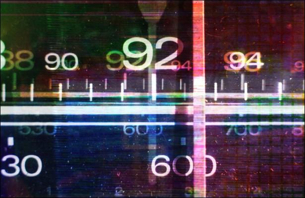 Радиоэфиры объединятся наодной платформе