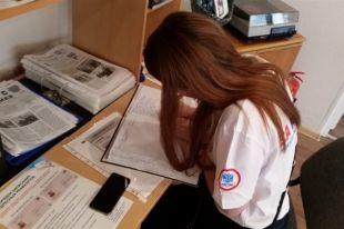 Челябинская молодежь узнала, чтописьма можно писать набумаге