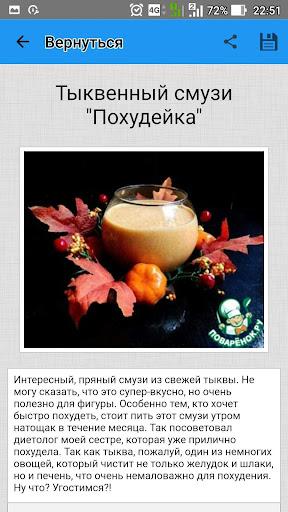 Безалкогольные коктейли рецепты быстро