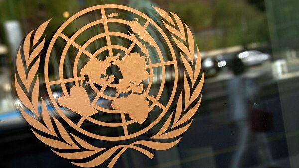 Престиж ООНвернет только новая холодная война