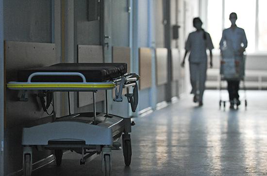 Больницы смогут сообщать полиции опотерявших память пациентах