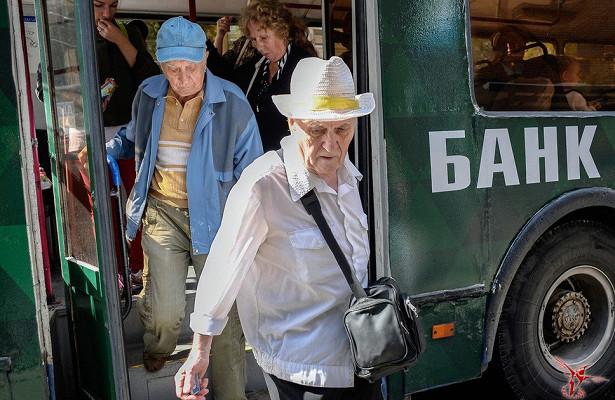 Выплата пенсионерам «уронила» доходы россиян