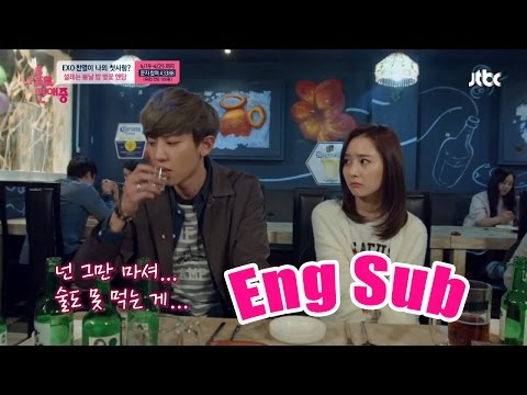 Download dating alone eng sub full