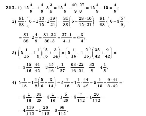 Учебник математика 6 класс мерзляк 2014 гдз