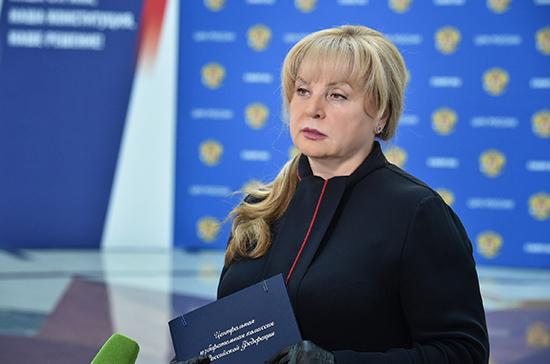 ВЦентризбиркоме оценили голосование попочте вСША