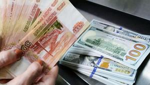 ВРоссии смягчили требования валютного контроля