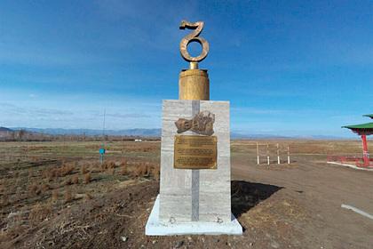 Назван самый необычный памятник вРоссии