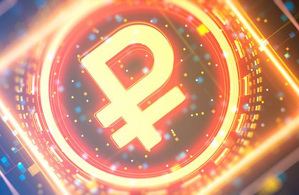 Зачем Центробанку нужен цифровой рубль? — Рамблер/финансы