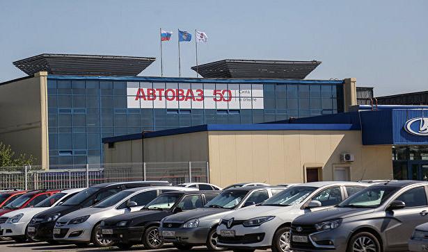 «АвтоВАЗ» увеличил продажи вавгусте