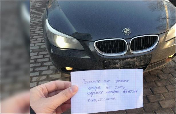 Какзащититься откражи автомобильных номеров