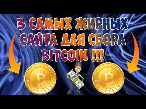 Заработать 1500 рублей в день в интернете без вложений и обмана